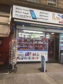 Al - Noor Mobile