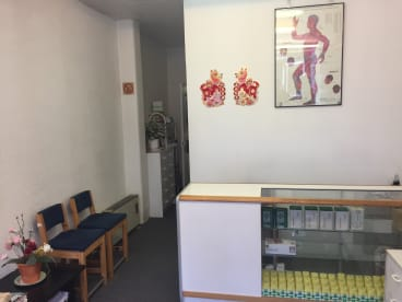 Shanghai Traditional Chinese Medical Centre