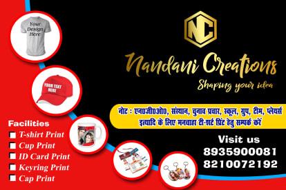 Nandani Creation (Shaping Your Ideas)