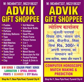 Advik Gift Shoppee