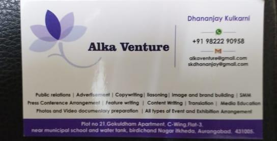 Alka Venture