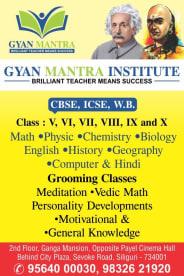 Gyan Mantra Institute