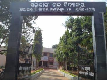 Govt. High School IRC Village