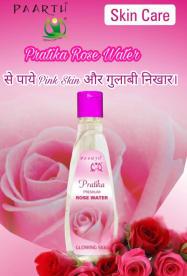 Parth India Product