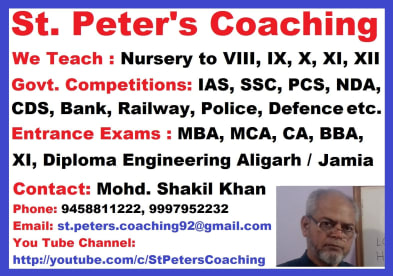 St. Peter's Coaching