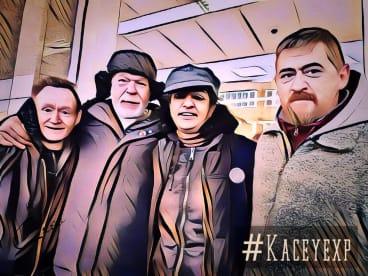 #Kaceyexp