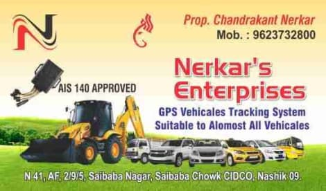 Nerkar's Enterprises