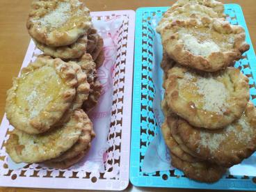 Panaderia Salazar Noelia Ruiz