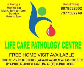 Life Care Pathology Center