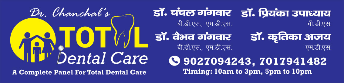 Dr Chanchal's Total Dental Care