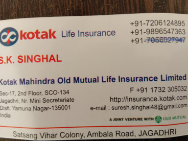 Life And Genral Insurance