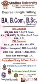 Global Educational Academy