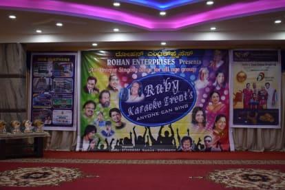 Ruby Karaoke Events