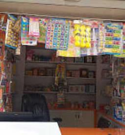 Aditya Stationary And General Store