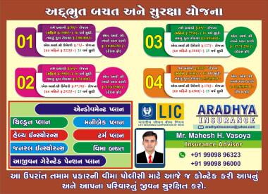 Aradhya Insurance