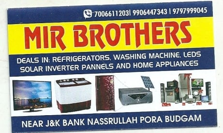 Mir Brothers