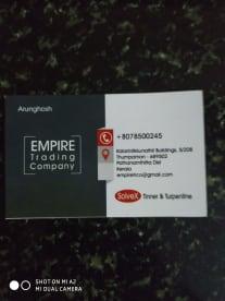 Empire Trading Company