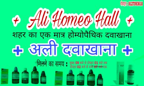 Ali Homoeo Hall