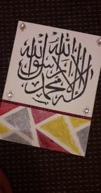 Aaminahs Art