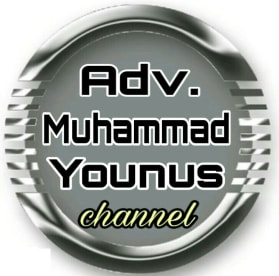 Adv. Muhammad Younus