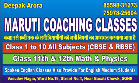Maruti Coaching Classes