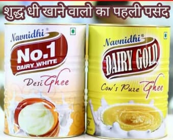 Pure Desi Cow And Buffalo Ghee Seller & world class,health,& beauti.prodect