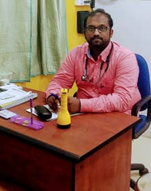 Dr Anand Speciality Clinic