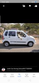 Raj Joshi Driving School