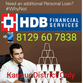 Business Loan & Personal Loan