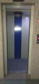Alone Elevators