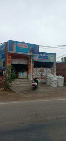 Passi Cement And Sanitary Store