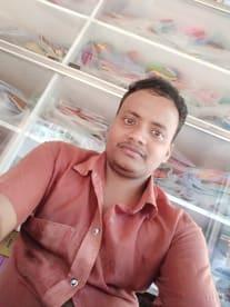 Innercollection, Bhawanichak