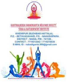 Kanthalberia Nabadiganta Welfare Society Yoga And Naturopathy Institute