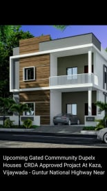 Odeon Realty