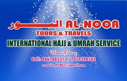 Al-Noor Tours And Travel