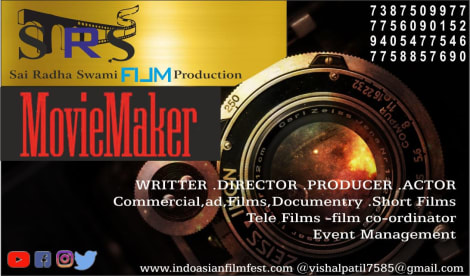 Film & Sound Design