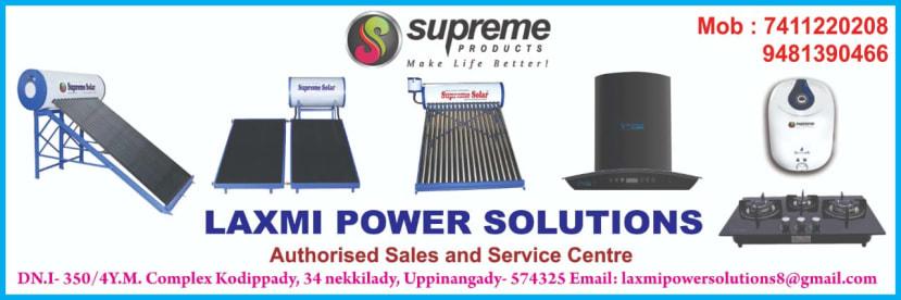 Laxmi Power Solutions