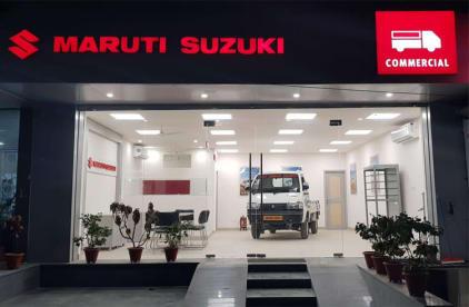 Maruti Suzuki Super Carry Goods Vehicle