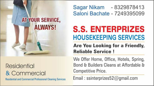 S.S.Enterprises Housekeeping Services