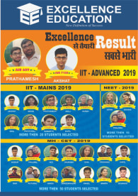 Excellence Education