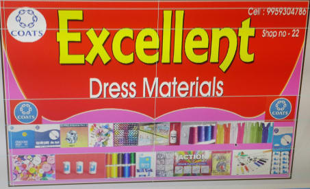 Excellent Tailoring Material & Matching Centre