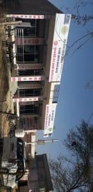 Prabhat Dream Real Estate LLP