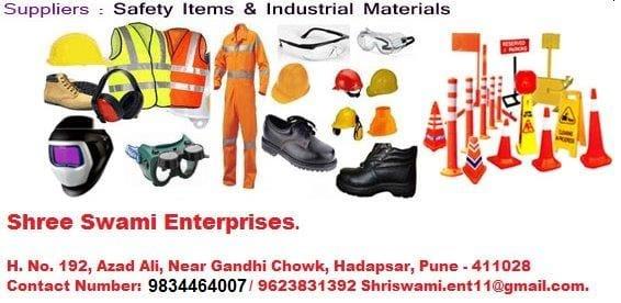 Shree Swami Enterprises