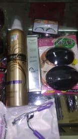 Ar Cosmetics