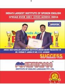 English Language Institute