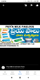 Dairy Products Store