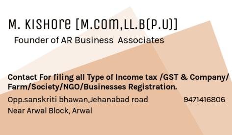 Ar Business Associates
