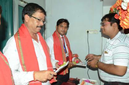 Pradhan Mantri Bharatiya Jan Aushadi Kendra, Mohanty Para, Sambalpur