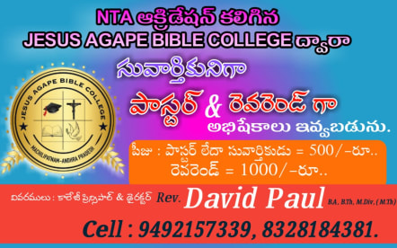 Jesus Agape Bible College