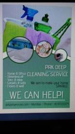 Prk Pvt Service